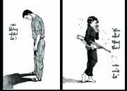 Cảm Nhận Về Tình Cha Con Trong Chiếc Lược Ngà Của Nguyễn Quang Sáng